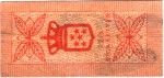 Antilles tax stamp