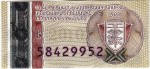 Armenia tax stamp
