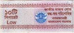Bangladesh tax stamp