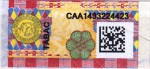 Cameroon tax stamp