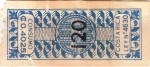 Costa_Rica tax stamp
