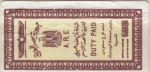 Egypt tax stamp