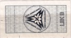 Estonia tax stamp