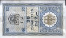 Germany tax stamp