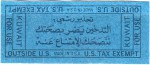 Kuwait tax stamp