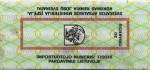 Lithuania tax stamp