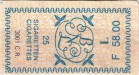 Luxembourg tax stamp