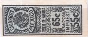 Mexico tax stamp