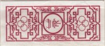 Morocco tax stamp