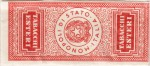 San_Marino tax stamp