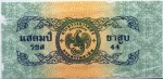 Thailand tax stamp