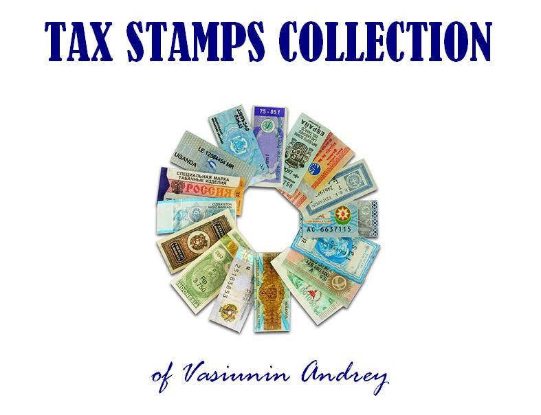 ENTER Tax Stamps Collection by Andrey Vasiunin